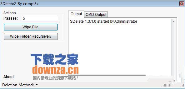 干净删除文件资料(SDelete2)