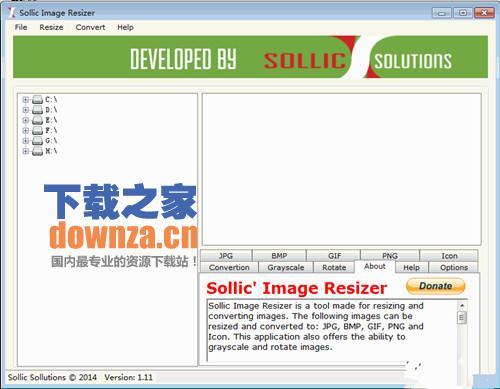 Sollic Image Resizer _图片大小转换器