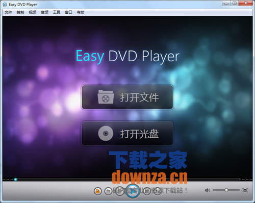 易播播放器(Easy DVD Player)