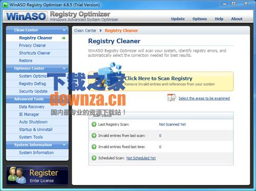 WinASO Registry Optimizer截图