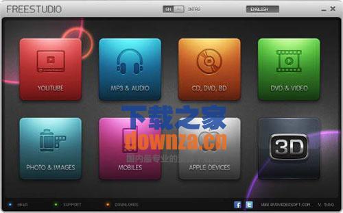 DVDVideoSoft Free Studio(免费视频音频转换)