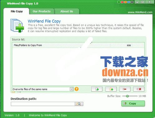 WinMend File Copy(文件复制提速)