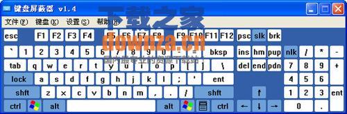 KeyBlind(键盘屏蔽工具)