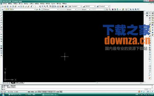 AutoCAD2006简体中文正式完全破解版