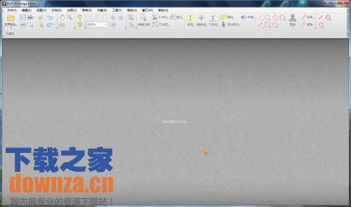 PDF-XChange Editor截图