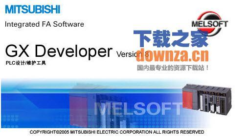 三菱PLC编程软件(GX Developer)截图
