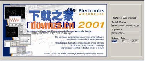 multisim 2001 汉化破解版