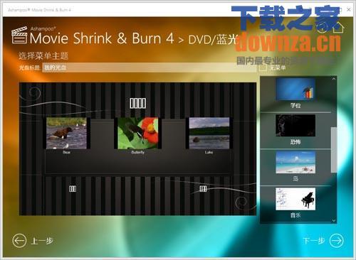 阿香婆视频压缩转换工具(Ashampoo Movie Shrink & Burn)