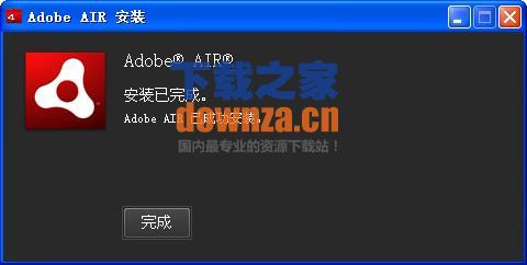 Adobe Air(AIR运行库)