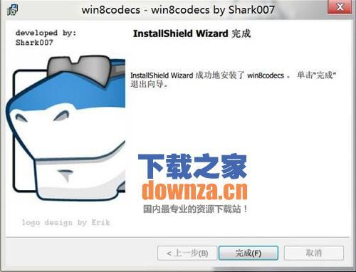 win8解码器(Windows 8 Codecs)X64