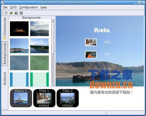 DVDStyler Portable(制作光盘选单的工具 )