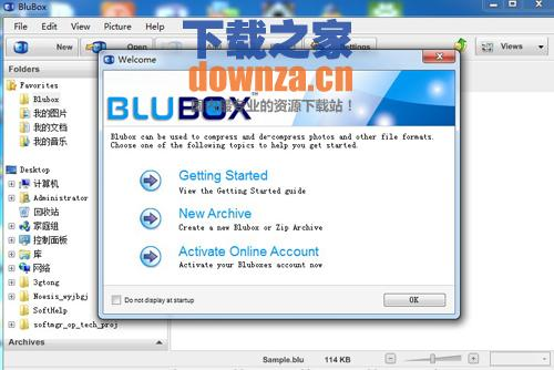 BluBox(图片高压缩软件)