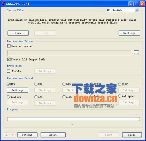 XRECode II(音频转换工具)