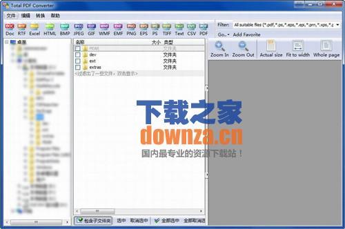 Coolutils Total PDF Converter(pdf转换工具)