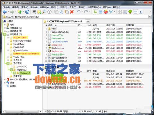 XYplorer(多标签资源管理器)