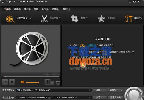 视频转换软件(Bigasoft Total Video Converter)