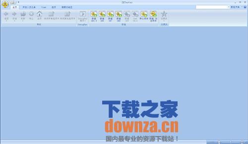 IETester(Web浏览器调试工具)