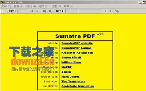 Sumatra PDF 64位PDF阅读器
