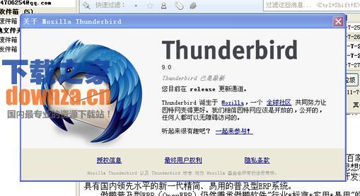Mozilla Thunderbird 简体版