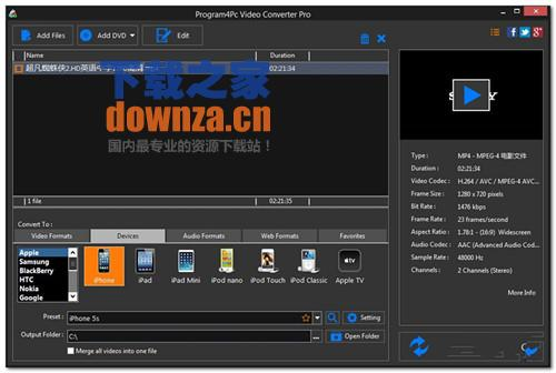 视频转换工具(Program4Pc Video Converter)