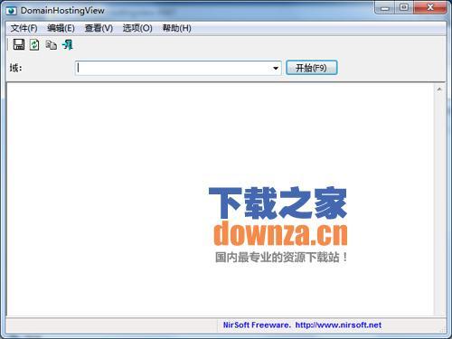 DomainHostingView(域名查询工具)