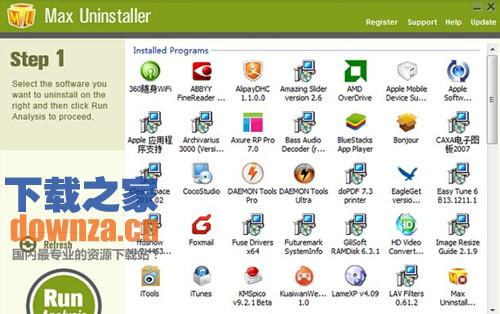 Max Uninstaller(电脑程序卸载器)