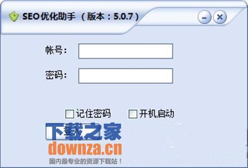 淘宝seo软件