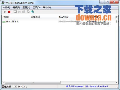 Wireless Network Watcher(无线网络用户查看软件)