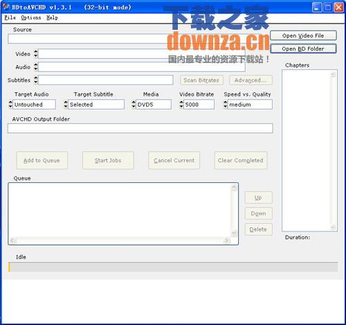 蓝光文件转换为AVCHD(BDtoAVCHD)