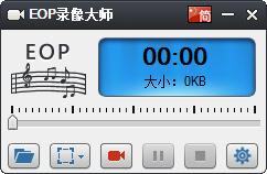 EOP录像大师(EOP Video Recorder)