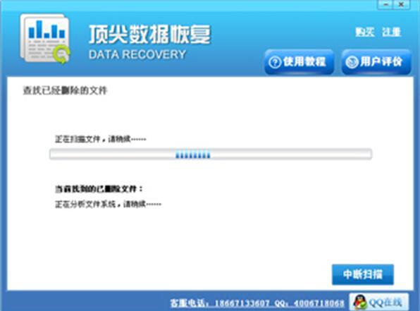 360删除的文件怎么恢复,如何恢复丢失文件