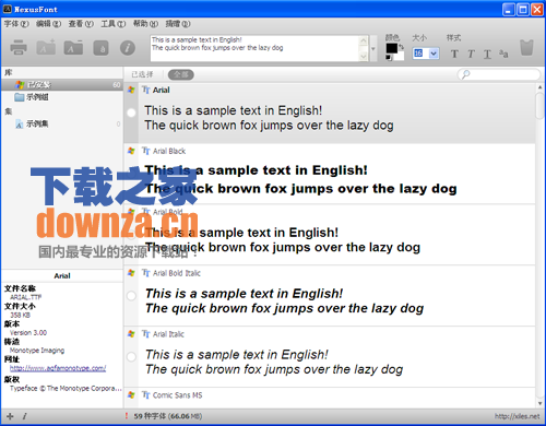NexusFont字体管理工具