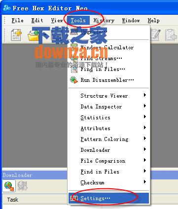 Hex Editor Neo(16进制编辑器)