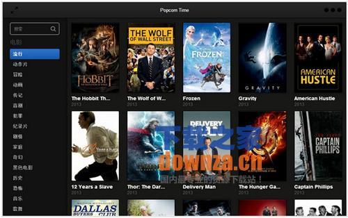 Popcorn Time(免费电影播放器)