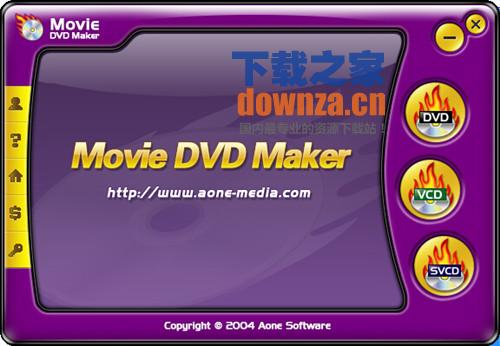 Aone Movie DVD Maker(DVD制作软件)