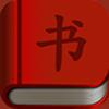 移动书城(S60V3)(一款手机读书软件)
