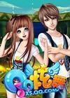 QQ炫舞-QQ炫舞哥0712免费版(支持全模式,包括VOS,动感,抓猪,明星)
