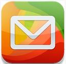 QQ邮箱v5.1.0