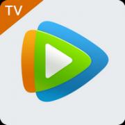 腾讯视频TV版