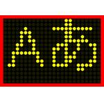 LED Scroller(LED滚动字幕显示屏)
