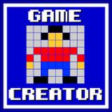 游戏制作器