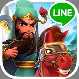 LINE骑马打仗