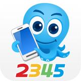 2345手机助手手机版
