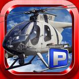陆军直升机