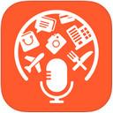 旅行翻译官iPad版