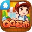 QQ超市iPad版