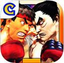 街头霸王x铁拳iOS版