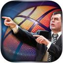 篮球经理iPad版