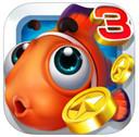 捕鱼达人3 iPad版