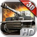 3D坦克争霸iPad版v1.5.0